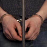 Arrest_Bars